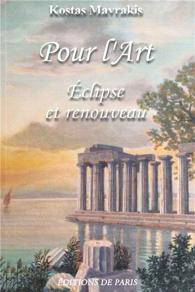 http://www.librairietequi.com/I-Grande-6629-pour-l-art-eclipse-et-renouveau.aspx