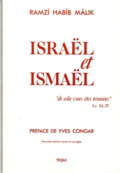 Israël et Ismaël