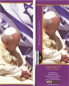 MARQUE PAGE VISITE ISRAEL (E)