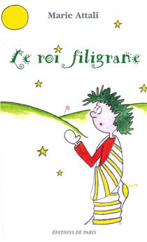 Le roi filigrane