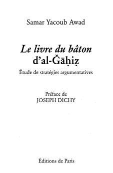 Le livre du bâton d'al-Gahiz