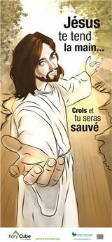 Poster Jésus te tend la main